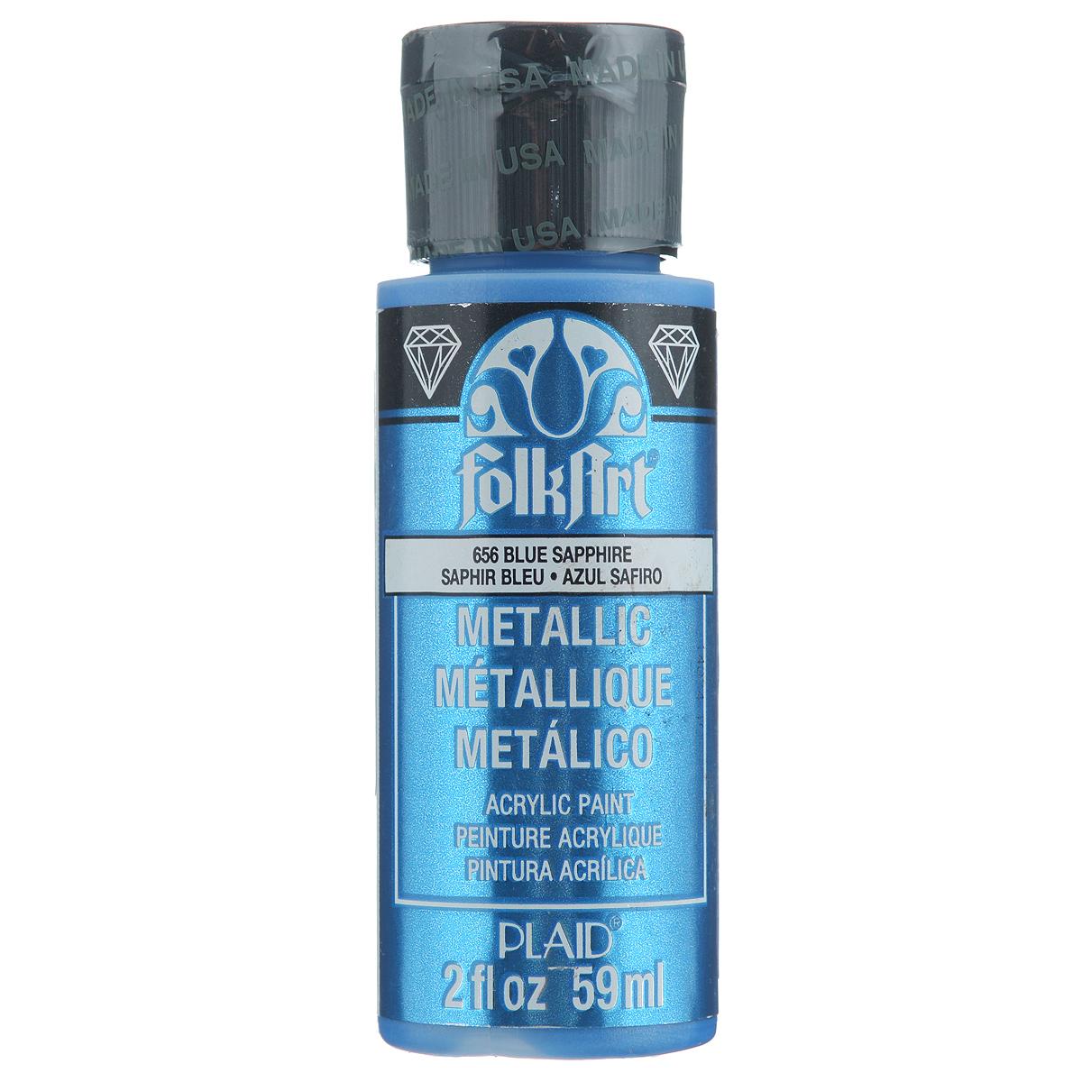 Акриловая краска FolkArt Metallic, цвет: синий сапфир, 59 млPLD-00656Акриловая краска FolkArt Metallic выполнена на водной основе и предназначена для рисования на пористых поверхностях. Возможно нанесение на ткань, стекло и керамику при использовании со специальными составами-медиумами. Стойкое окрашивание, однородная консистенция. Краски разных цветов хорошо смешиваются между собой. Перед повторным нанесением краски дать высохнуть в течение 1 часа. До высыхания может быть смыта водой с мылом. Объем: 59 мл.