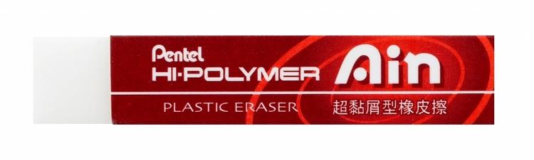 Pentel Ластик HI-POLYMER ERASER Ain 65х13,6х13,6 мм PZETS07