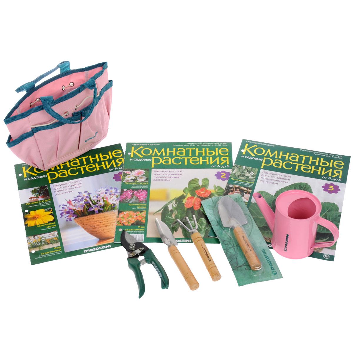 Набор Комнатные и садовые растения. От А до ЯVRDBUNDLEOZONДанный номер журнала Комнатные и садовые растения расскажет вам, как украсить свой дом и сад цветами и декоративными растениями. Издание сопровождается набором инструментов: - лейкой 9,5 х 7 х 7 см, - секатором 17 см, - граблями 15 см, - 2 лопатки длиной 17 см, а также чехлом для их хранения. Категория 16+.