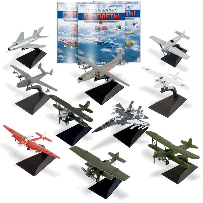 Набор Легендарные самолеты №3PLANESBUNDLE-3