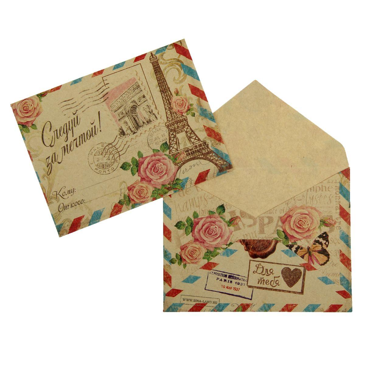 Конверт подарочный Париж, 7,5 см х 9,8 см1021077Конверт Париж, выполненный из бумаги, станет необычным и приятным оформлением денежного подарка в честь приятного события.