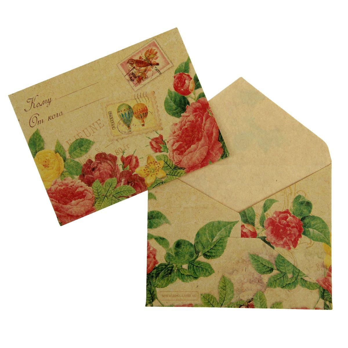 Конверт подарочный Цветы1021080Конверт Цветы, изготовленный из бумаги, украшен принтом с изображением цветов и марок. В верхнем левом углу есть две строчки, в которые можно вписать: от кого и кому адресуется данный конверт. Такой конверт станет отличным помощником в оформлении подарка близкому человеку.