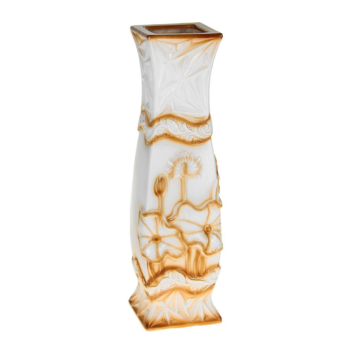 Ваза напольная Sima-land Лотос, высота 60 см1044987Напольная ваза Sima-land Лотос, выполненная из керамики, станет изысканным украшением интерьера. Она предназначена как для живых, так и для искусственных цветов. Интересная форма и необычное оформление сделают эту вазу замечательным украшением интерьера. Любое помещение выглядит незавершенным без правильно расположенных предметов интерьера. Они помогают создать уют, расставить акценты, подчеркнуть достоинства или скрыть недостатки.