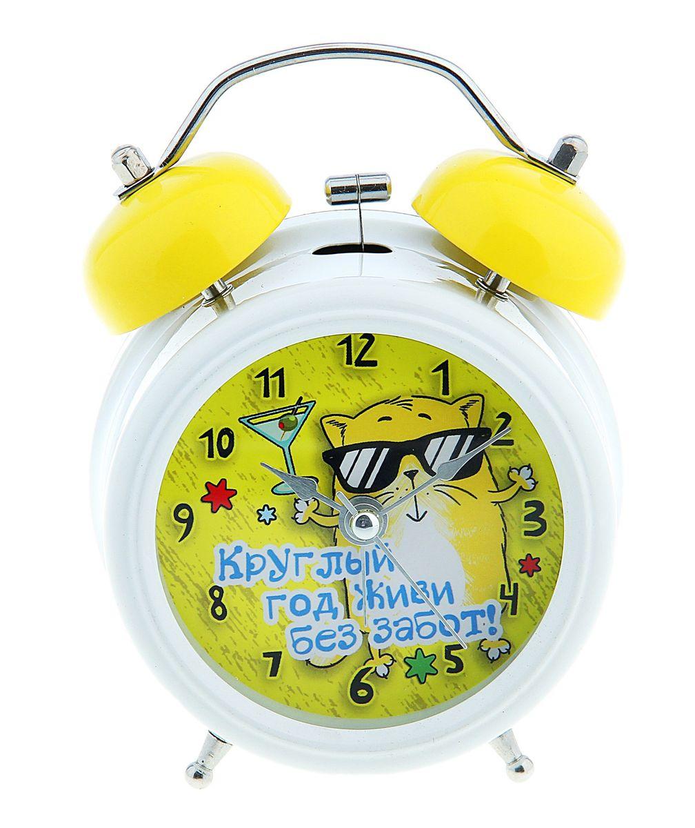 Часы-будильник Sima-land Живи без забот123741Как же сложно иногда вставать вовремя! Всегда так хочется поспать еще хотя бы 5 минут и бывает, что мы просыпаем. Теперь этого не случится! Яркий, оригинальный будильник Sima-land Живи без забот поможет вам всегда вставать в нужное время и успевать везде и всюду. Корпус будильника выполнен из металла. Циферблат оформлен изображением веселого кота и надписью: Круглый год живи без забот!, имеет индикацию арабскими цифрами. Часы снабжены 4 стрелками (секундная, минутная, часовая и для будильника). На задней панели будильника расположен переключатель включения/выключения механизма, а также два колесика для настройки текущего времени и времени звонка будильника. Пользоваться будильником очень легко: нужно всего лишь поставить батарейку, настроить точное время и установить время звонка. Необходимо докупить 1 батарейку типа АА (не входит в комплект).