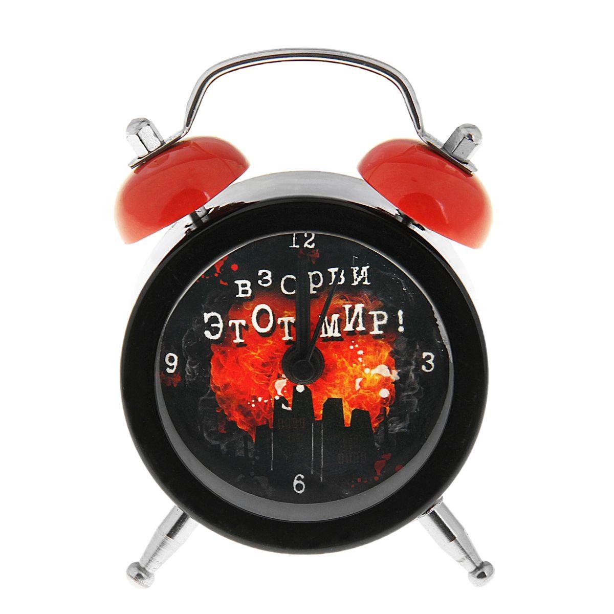 Часы-будильник Sima-land Взорви этот мир143305Как же сложно иногда вставать вовремя! Всегда так хочется поспать еще хотя бы 5 минут и бывает, что мы просыпаем. Теперь этого не случится! Яркий, оригинальный будильник Sima-land Взорви этот мир поможет вам всегда вставать в нужное время и успевать везде и всюду. Будильник украсит вашу комнату и приведет в восхищение друзей. Эта уменьшенная версия привычного будильника умещается на ладони и работает так же громко, как и привычные аналоги. Время показывает точно и будит в установленный час. На задней панели будильника расположены переключатель включения/выключения механизма, а также два колесика для настройки текущего времени и времени звонка будильника. Будильник работает от 1 батарейки типа LR44 (входит в комплект).