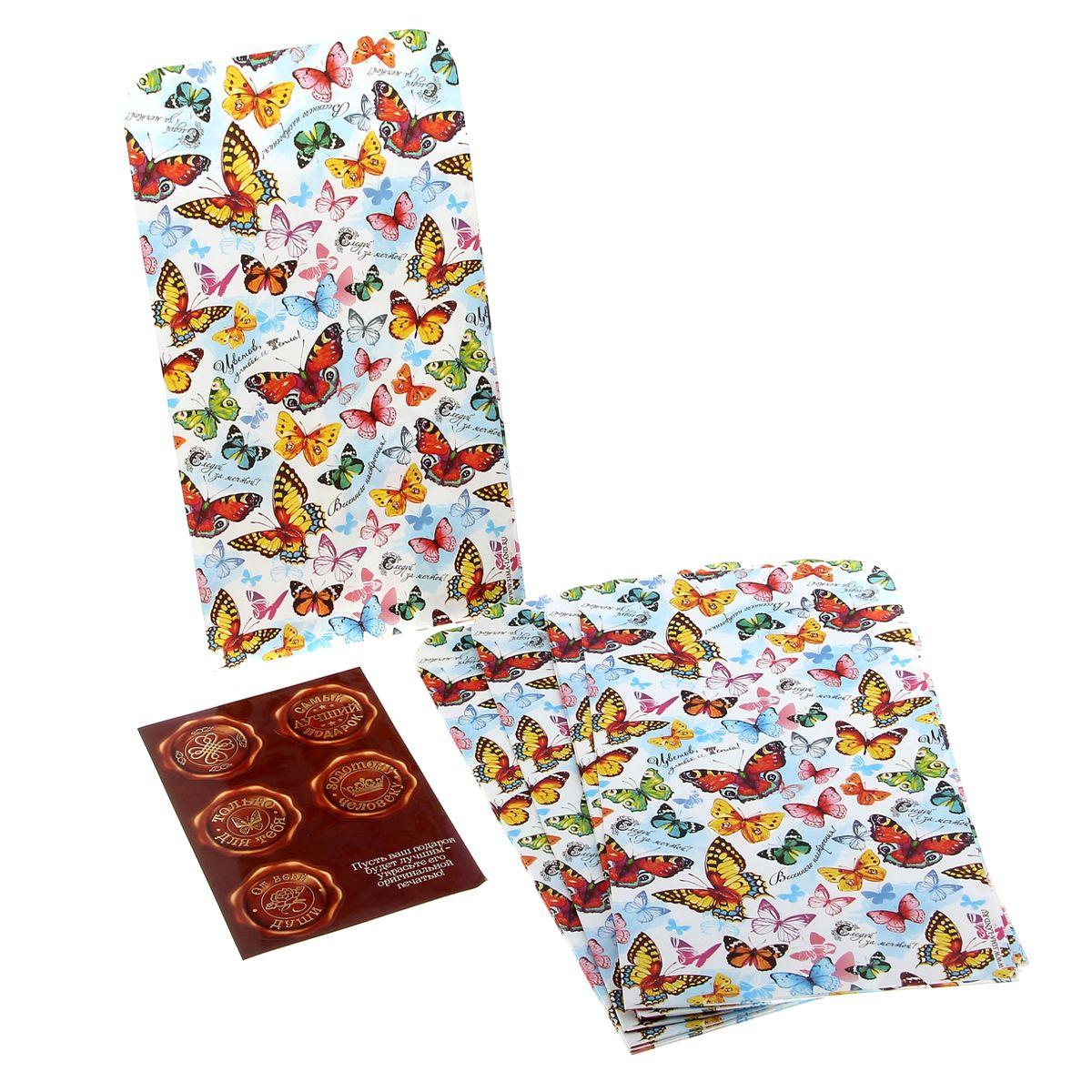 Набор подарочных крафт-конвертов Sima-land Бабочки, 21 см х 14 см, 10 шт152357Набор Sima-land Бабочки включает 10 подарочных конвертов, изготовленных из крафт-бумаги. Они оформлены красочным изображением разноцветных бабочек и разными надписями. Такой конверт прекрасно подойдет для поздравительной открытки, любовного послания, денежного подарка. Внимание к упаковке подарка позволит ему стать памятным и запоминающимся, а также вызовет море положительных эмоций у получателя. Конверт скрепляется специальной наклейкой, стилизованной под восковую печать (в комплекте 10 штук).