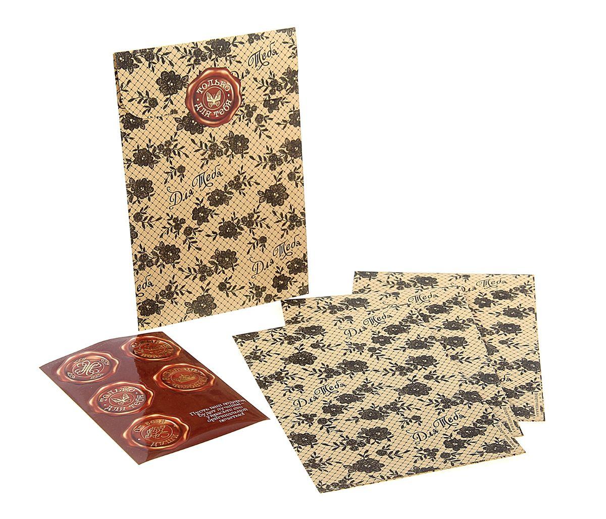 Набор подарочных крафт-конвертов Sima-land Для тебя, 21 см х 14 см, 10 шт152362Набор Sima-land Для тебя включает 10 подарочных конвертов, изготовленных из крафт-бумаги с красивым цветочным орнаментом. Такой конверт прекрасно подойдет для поздравительной открытки, любовного послания, денежного подарка. Внимание к упаковке подарка позволит ему стать памятным и запоминающимся, а также вызовет море положительных эмоций у получателя. Конверт скрепляется специальной наклейкой, стилизованной под восковую печать (в комплекте 10 штук).