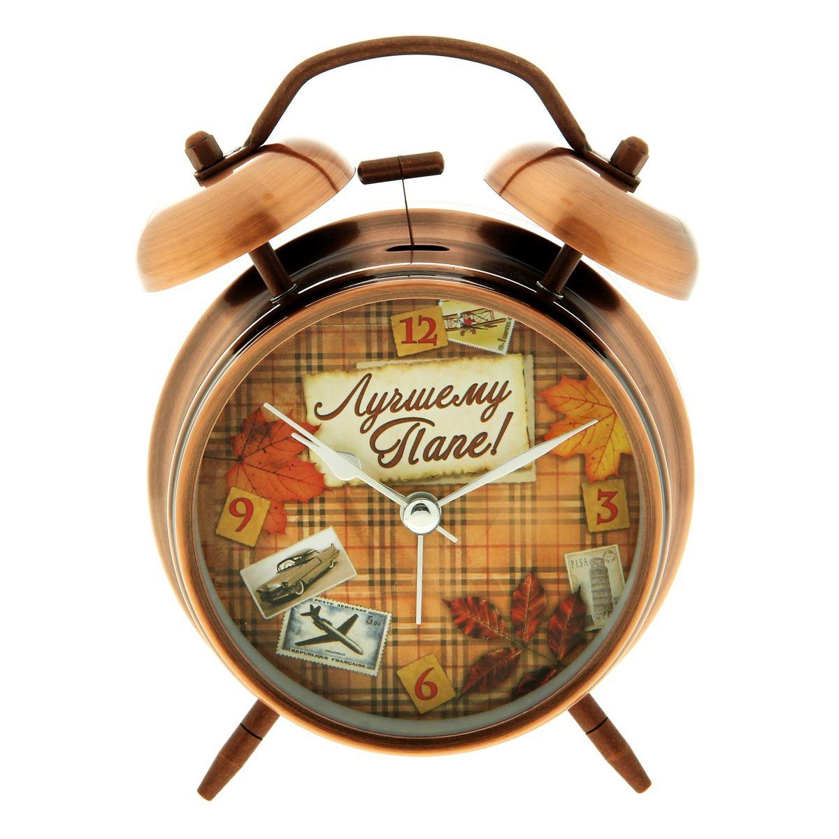 Часы-будильник Sima-land Лучшему папе179035Как же сложно иногда вставать вовремя! Всегда так хочется поспать еще хотя бы 5 минут и бывает, что мы просыпаем. Теперь этого не случится! Яркий, оригинальный будильник Sima-land Лучшему папе поможет вам всегда вставать в нужное время и успевать везде и всюду. Время показывает точно и будит в установленный час. Такой будильник станет прекрасным подарком. На задней панели будильника расположены переключатель включения/выключения механизма и два колесика для настройки текущего времени и времени звонка будильника. Также будильник оснащен кнопкой, при нажатии и удержании которой, подсвечивается циферблат. Будильник работает от 1 батарейки типа AA напряжением 1,5V (не входит в комплект).