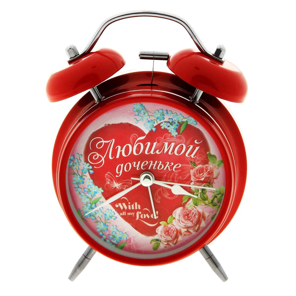 Часы-будильник Sima-land Любимой доченьке179037Как же сложно иногда вставать вовремя! Всегда так хочется поспать еще хотя бы 5 минут и бывает, что мы просыпаем. Теперь этого не случится! Яркий, оригинальный будильник Sima-land Любимой доченьке поможет вам всегда вставать в нужное время и успевать везде и всюду. Такой будильник также станет прекрасным подарком. На задней панели будильника расположены переключатель включения/выключения механизма и два колесика для настройки текущего времени и времени звонка будильника. Также будильник оснащен кнопкой, при нажатии и удержании которой, подсвечивается циферблат. Будильник работает от 1 батарейки типа AA напряжением 1,5V (не входит в комплект).