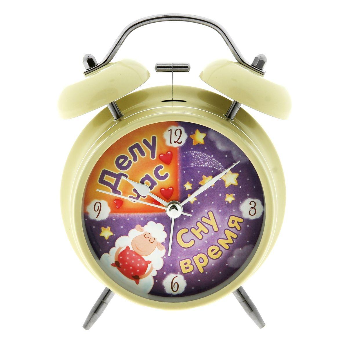 Часы-будильник Sima-land Делу час - сну время179039Как же сложно иногда вставать вовремя! Всегда так хочется поспать еще хотя бы 5 минут и бывает, что мы просыпаем. Теперь этого не случится! Яркий, оригинальный будильник Sima-land Делу час - сну время поможет вам всегда вставать в нужное время и успевать везде и всюду. Корпус будильника выполнен из металла. Циферблат оформлен изображением спящей овечки и надписью: Делу час, сну время, имеет индикацию арабскими цифрами. Часы снабжены 4 стрелками (секундная, минутная, часовая и для будильника). На задней панели будильника расположен переключатель включения/выключения механизма, а также два колесика для настройки текущего времени и времени звонка будильника. Также будильник оснащен кнопкой, при нажатии и удержании которой подсвечивается циферблат. Пользоваться будильником очень легко: нужно всего лишь поставить батарейку, настроить точное время и установить время звонка. Необходимо докупить 1 батарейку типа АА (не входит в комплект).