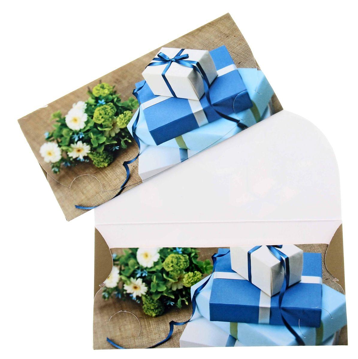 Конверт для денег Подарок. 191176191176Конверт для денег Подарок выполнен из плотного картона и украшен изображением цветов и подарков. Это необычная красивая одежка для денежного подарка, а также отличная возможность сделать его более праздничным и создать прекрасное настроение!