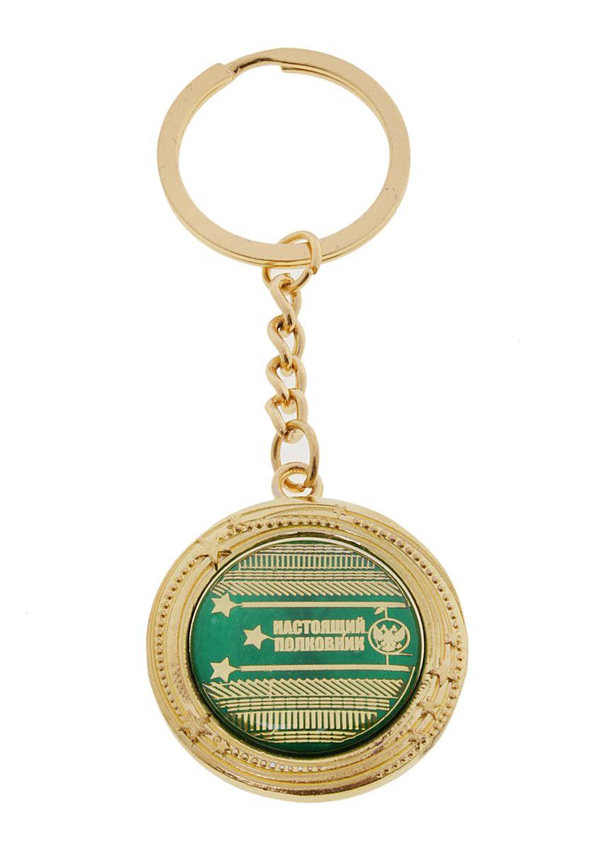 Брелок Sima-land Настоящий полковник553492Брелок Sima-land Настоящий полковник, изготовленный из металла под золото, станет прекрасным сувениром и порадует получателя. Мелочей в образе не бывает. Поэтому внимания требуют даже брелоки для ключей. Приятно открывать дверь любимого дома ключом с красивым брелоком. Длина брелока: 9,5 см. Диаметр декоративного элемента: 3,5 см.