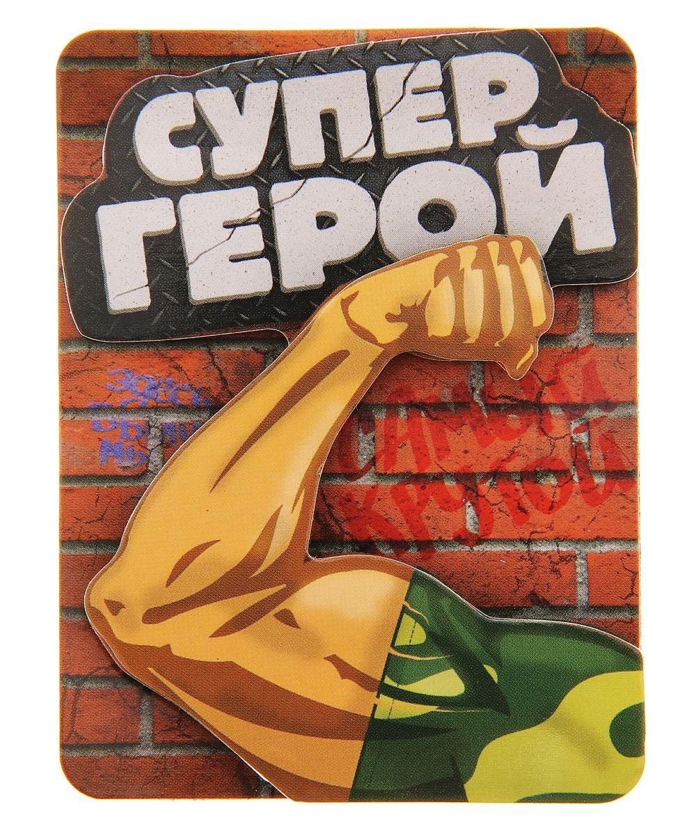 """Магнит Sima-land """"Супер герой"""", 6,2 см х 8,2 см 765202"""