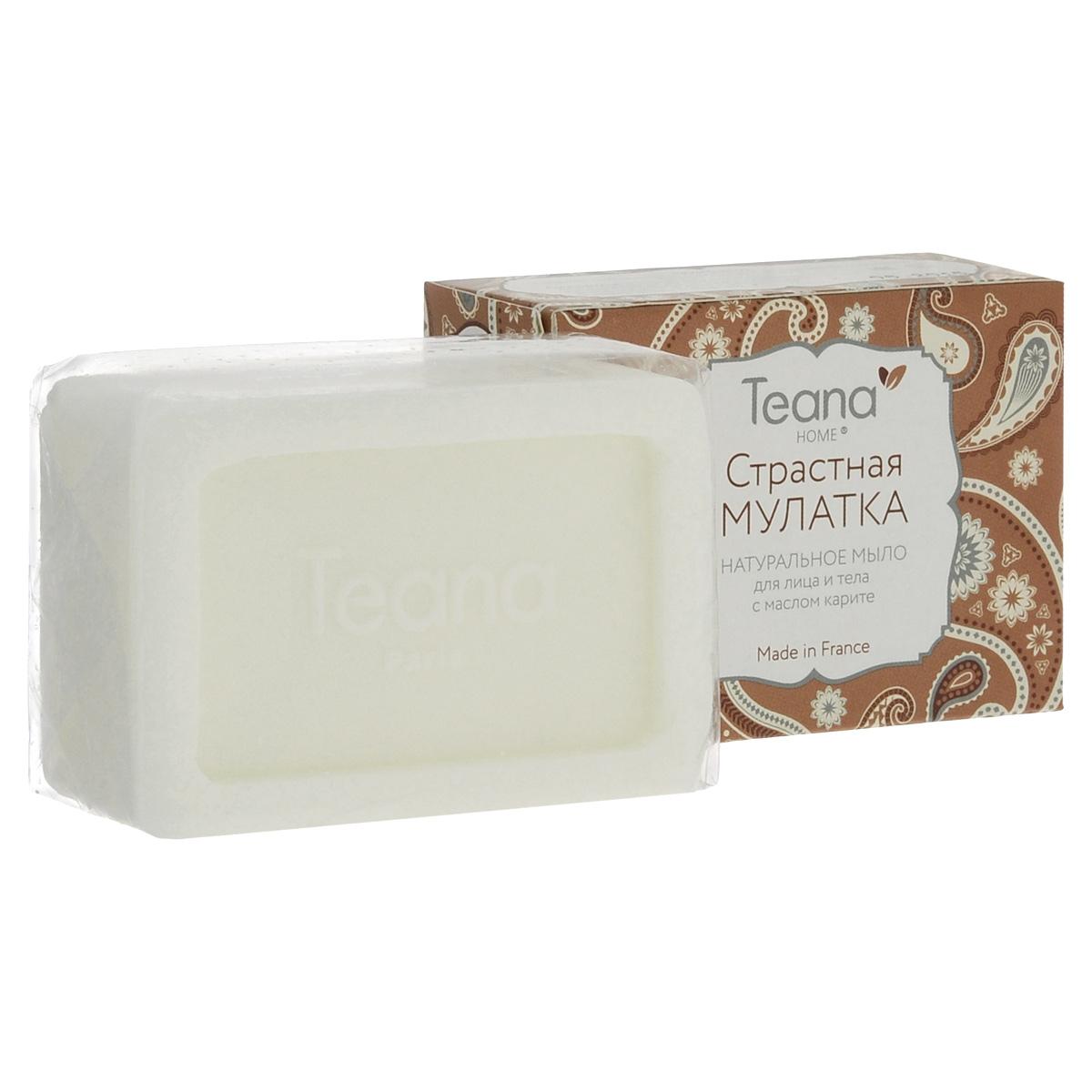 Teana Натуральное мыло для лица и тела Страстная мулатка, для сухой кожи, с маслом карите, 100 г