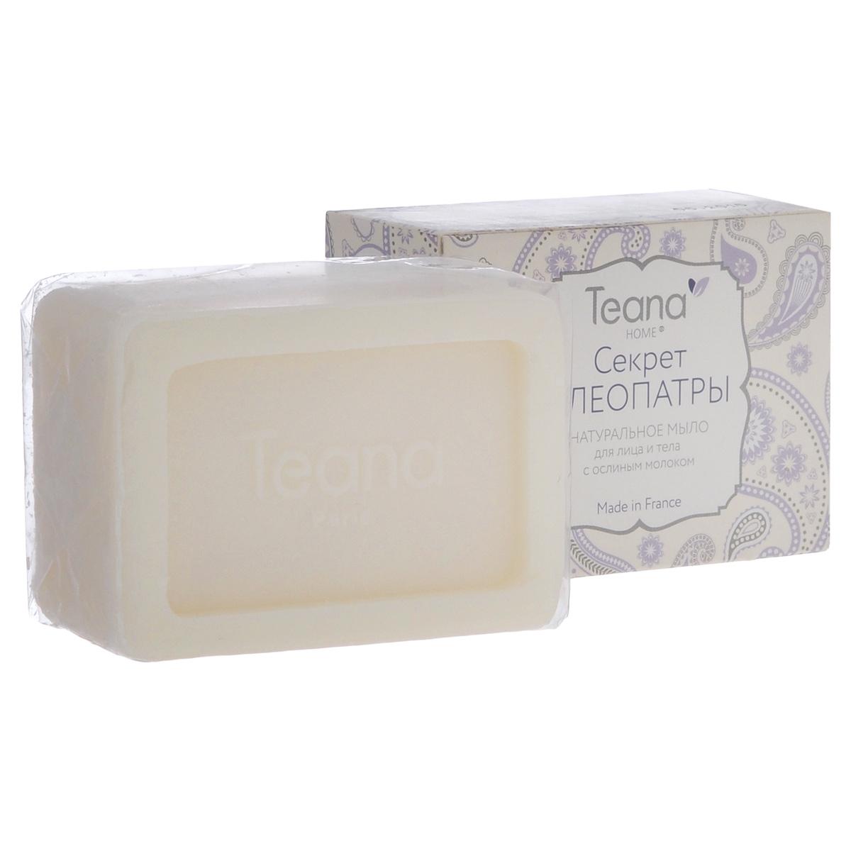 Teana Натуральное мыло для лица и тела Секрет Клеопатры, для сухой и чувствительной кожи, с ослиным молоком, 100 г