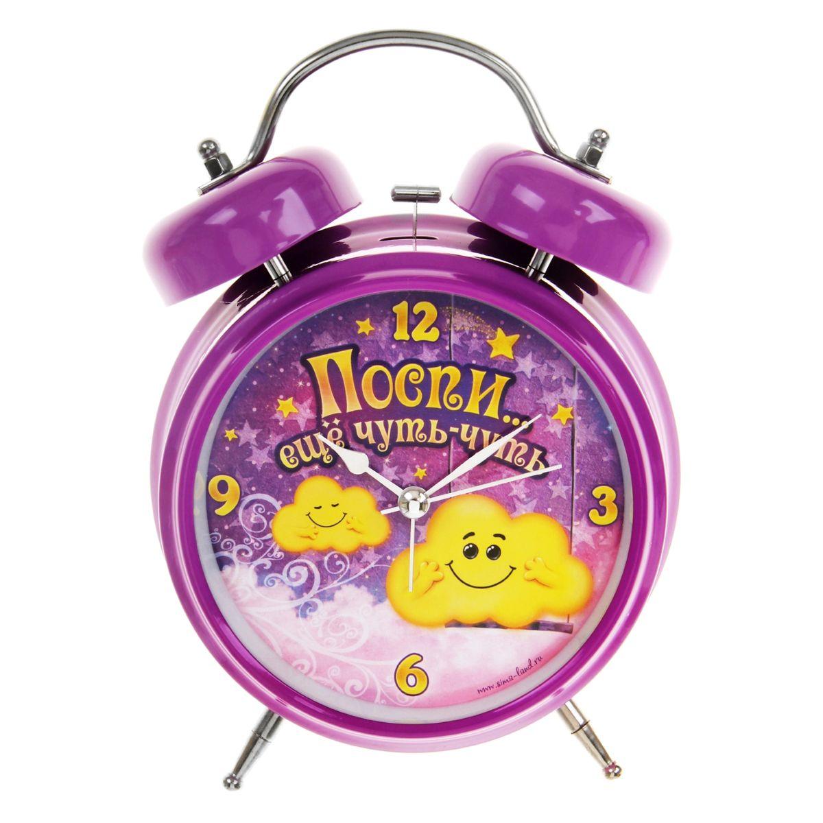 Часы-будильник Sima-land Поспи еще чуть-чуть839687Как же сложно иногда вставать вовремя! Всегда так хочется поспать еще хотя бы 5 минут и бывает, что мы просыпаем. Теперь этого не случится! Яркий, оригинальный будильник Sima-land Поспи еще чуть-чуть поможет вам всегда вставать в нужное время и успевать везде и всюду. Такой будильник также станет прекрасным подарком. На задней панели будильника расположены переключатель включения/выключения механизма и два колесика для настройки текущего времени и времени звонка будильника. Также будильник оснащен кнопкой, при нажатии и удержании которой подсвечивается циферблат. Будильник работает от 1 батарейки типа AA напряжением 1,5V (не входит в комплект).