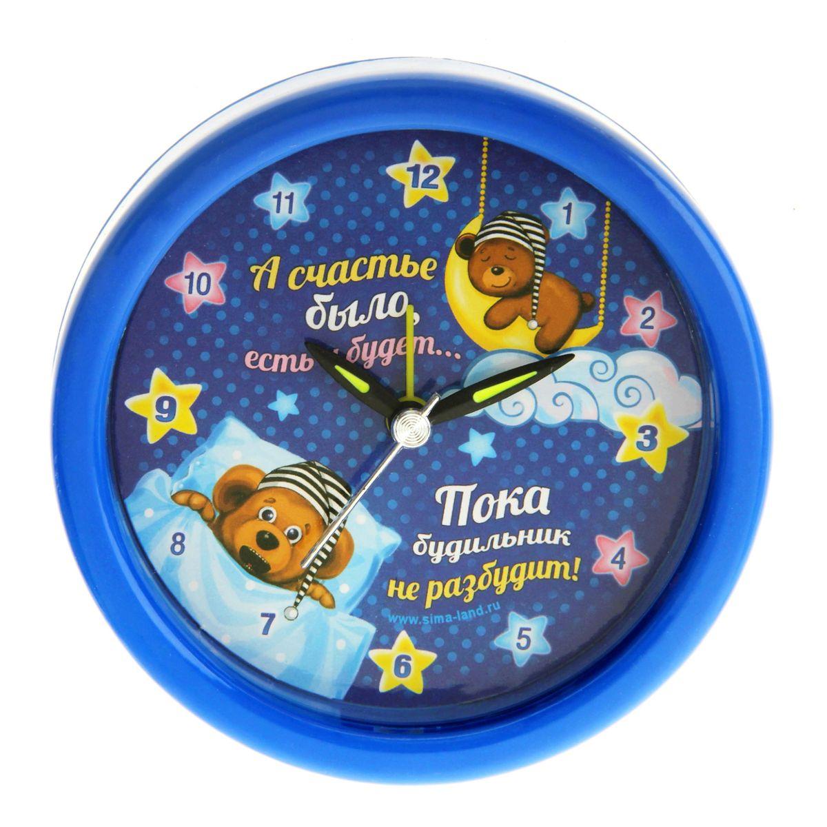 Часы-будильник Sima-land Счастье есть и будет843444Как же сложно иногда вставать вовремя! Всегда так хочется поспать еще хотя бы 5 минут и бывает, что мы просыпаем. Теперь этого не случится! Яркий, оригинальный будильник Sima-land Счастье есть и будет поможет вам всегда вставать в нужное время и успевать везде и всюду. Будильник украсит вашу комнату и приведет в восхищение друзей. Время показывает точно и будит в установленный час. На задней панели будильника расположены переключатель включения/выключения механизма, а также два колесика для настройки текущего времени и времени звонка будильника. Будильник работает от 1 батарейки типа AA напряжением 1,5V (не входит в комплект).