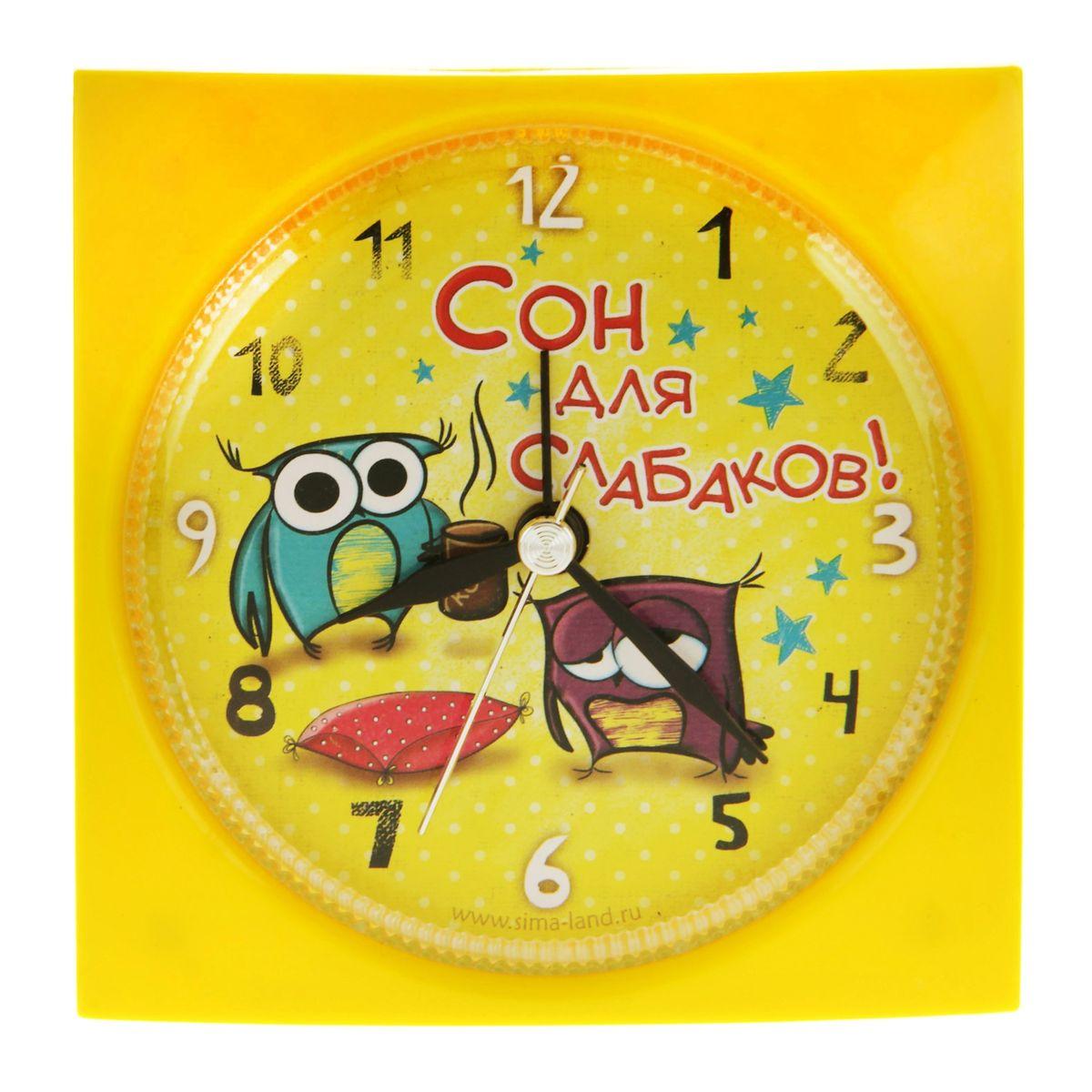 Часы-будильник квадрат Сон для слабаков, 9 см 845896845896Пластик