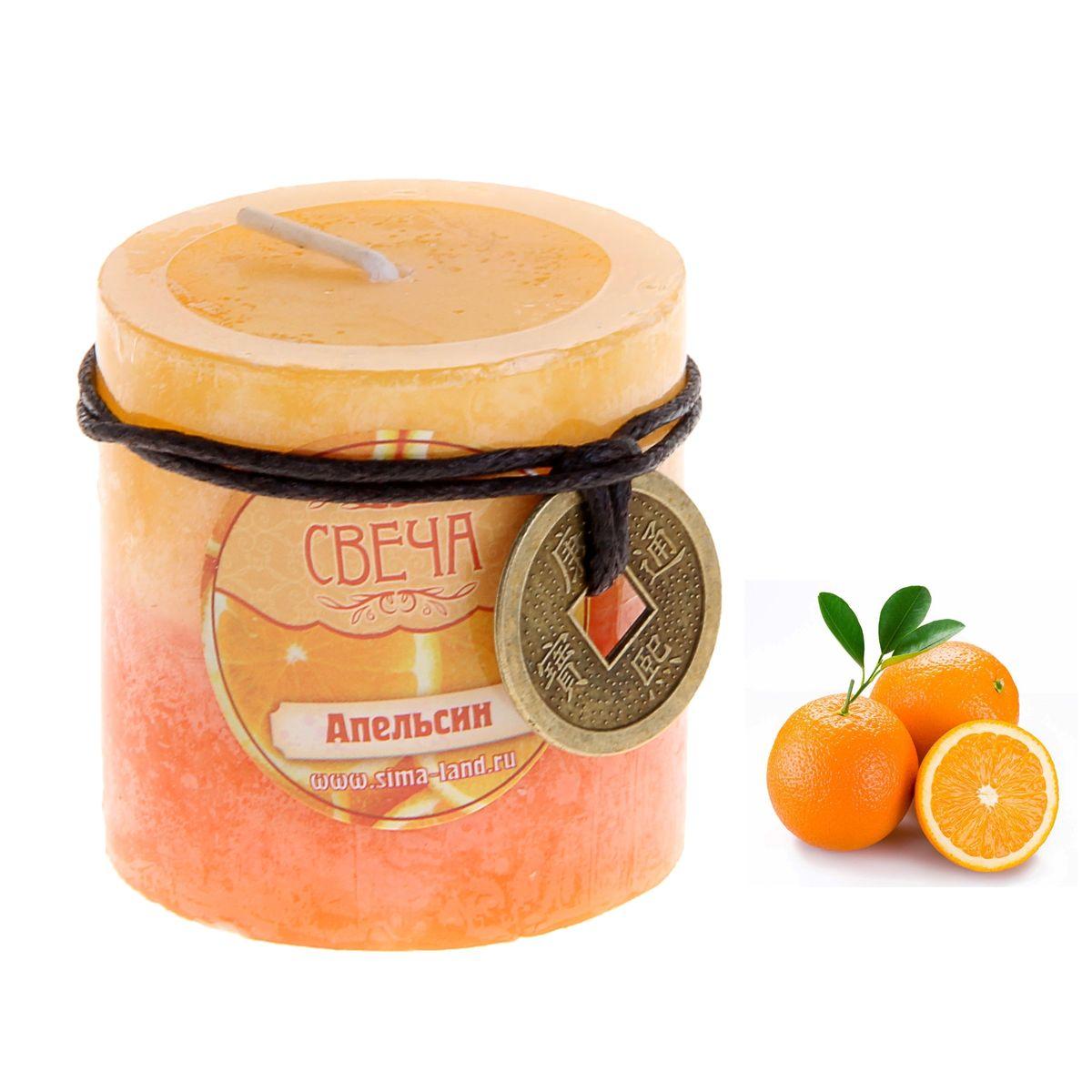 Свеча ароматизированная Sima-land Апельсин, цвет: светло-оранжевый, оранжевый, высота 5 см. 849454849454Свеча Sima-land Апельсин выполнена из воска в виде столбика. Изделие порадует вас ярким дизайном и приятным ароматом апельсина, который понравится как женщинам, так и мужчинам. В комплекте - монета на шнурке, декорированная рельефными изображениями иероглифов. Создайте для себя и своих близких незабываемую атмосферу праздника в доме. Ароматическая свеча Sima-land Апельсин может стать не только отличным подарком, но и гарантией хорошего настроения, ведь это красивая вещь из качественного, безопасного для здоровья материала.