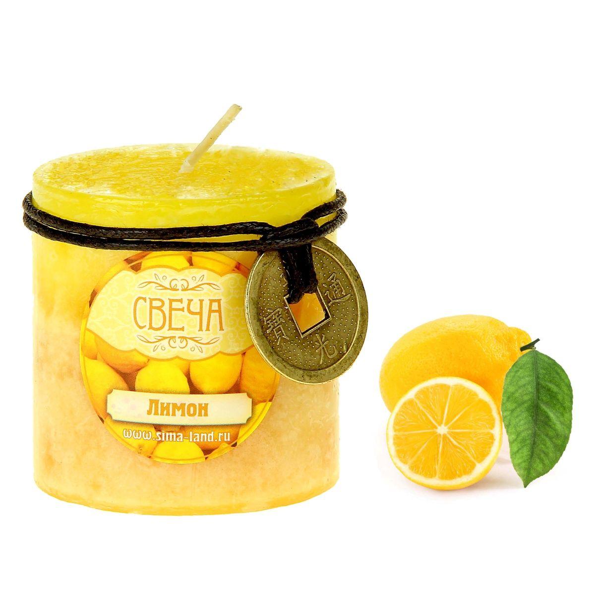 Свеча ароматизированная Sima-land Лимон, с монетой, цвет: желтый, медовый, высота 5,5 см849460Свеча Sima-land Лимон выполнена из воска в виде столбика. Изделие порадует вас ярким дизайном и приятным ароматом лимона, который понравится как женщинам, так и мужчинам. В комплекте - монета на шнурке, декорированная рельефными изображениями иероглифов. Создайте для себя и своих близких незабываемую атмосферу праздника в доме. Ароматическая свеча Sima-land Лимон может стать не только отличным подарком, но и гарантией хорошего настроения, ведь это красивая вещь из качественного, безопасного для здоровья материала.