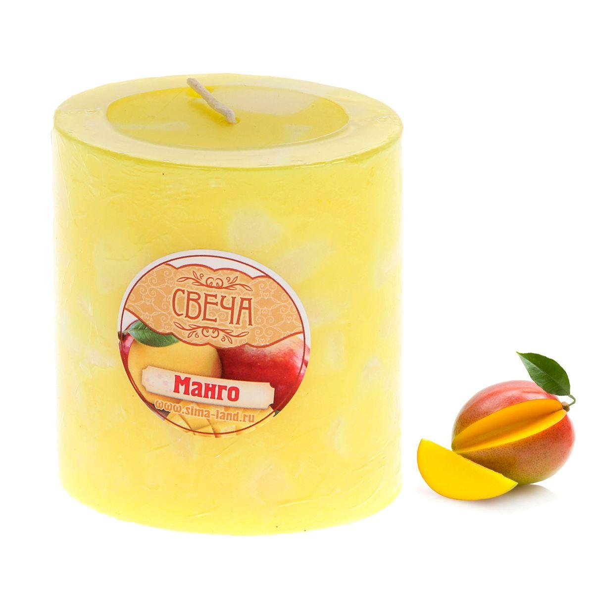 Свеча ароматизированная Sima-land Слияние, с ароматом манго, цвет: желтый, белый, высота 7 см849515Ароматизированная свеча Sima-land Слияние изготовлена из воска. Изделие отличается оригинальным дизайном и приятным ароматом манго. Свеча Sima-land Слияние - это прекрасный выбор для тех, кто хочет сделать запоминающийся презент родным и близким. Она поможет создать атмосферу праздника. Такой подарок запомнится надолго.