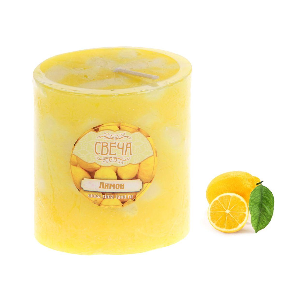 Свеча ароматизированная Sima-land Слияние, с ароматом лимона, цвет: желтый, белый, высота 7 см849522Ароматизированная свеча Sima-land Слияние изготовлена из воска. Изделие отличается оригинальным дизайном и приятным ароматом лимона. Свеча Sima-land Слияние - это прекрасный выбор для тех, кто хочет сделать запоминающийся презент родным и близким. Она поможет создать атмосферу праздника. Такой подарок запомнится надолго.