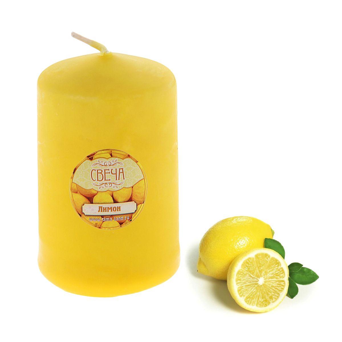 Свеча ароматизированная Sima-land Лимон, цвет: желтый, высота 10 см. 849607849607Ароматизированная свеча Sima-land Лимон изготовлена из воска в виде столбика. Изделие отличается ярким дизайном и приятным ароматом лимона. Создайте для себя и своих близких незабываемую атмосферу праздника в доме. Такая свеча может стать отличным подарком или дополнить интерьер вашей комнаты.