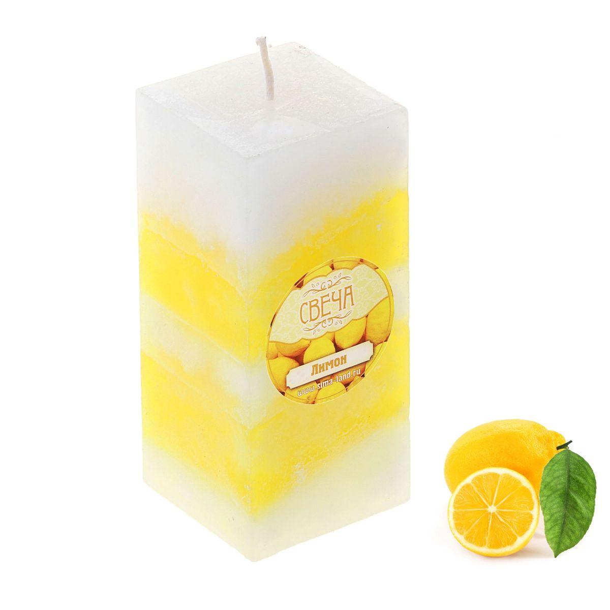 Свеча ароматизированная Sima-land Лимон, высота 10 см. 849633849633Свеча ароматизированная Sima-land Лимон выполнена из воска и оформлена в виде столбика. Свеча отличается ярким дизайном и сочным ароматом лимон, который понравится как женщинам, так и мужчинам. Создайте для себя и своих близких не забываемую атмосферу праздника и уюта в доме. Свеча будет радовать свежим ароматом и раскрасит серые будни яркими красками.