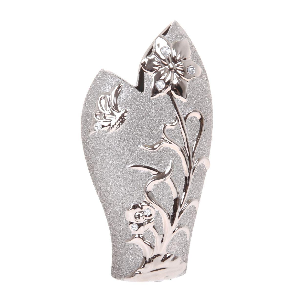 Ваза Sima-land Летнее настроение, высота 31 см865944Ваза Sima-land Летнее настроение, изготовленная из высококачественной керамики, декорирована блестками и стразами. Интересная форма и необычное оформление сделают эту вазу замечательным украшением интерьера. Она предназначена как для живых, так и для искусственных цветов. Любое помещение выглядит незавершенным без правильно расположенных предметов интерьера. Они помогают создать уют, расставить акценты, подчеркнуть достоинства или скрыть недостатки.