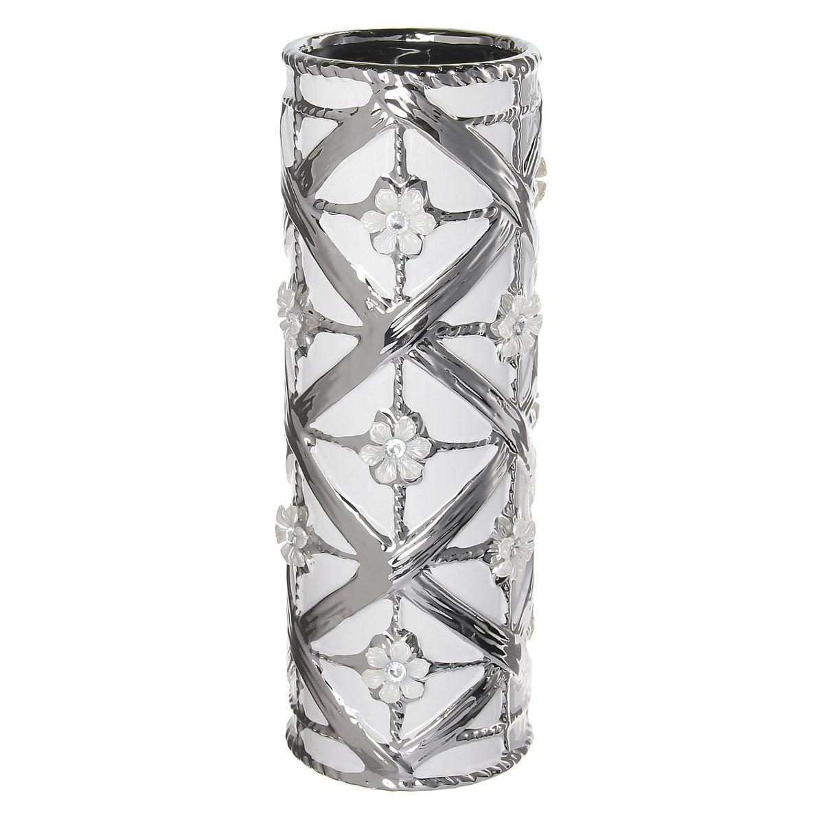 Ваза керамика цветочный орнамент 27*10*10 см белая 866187