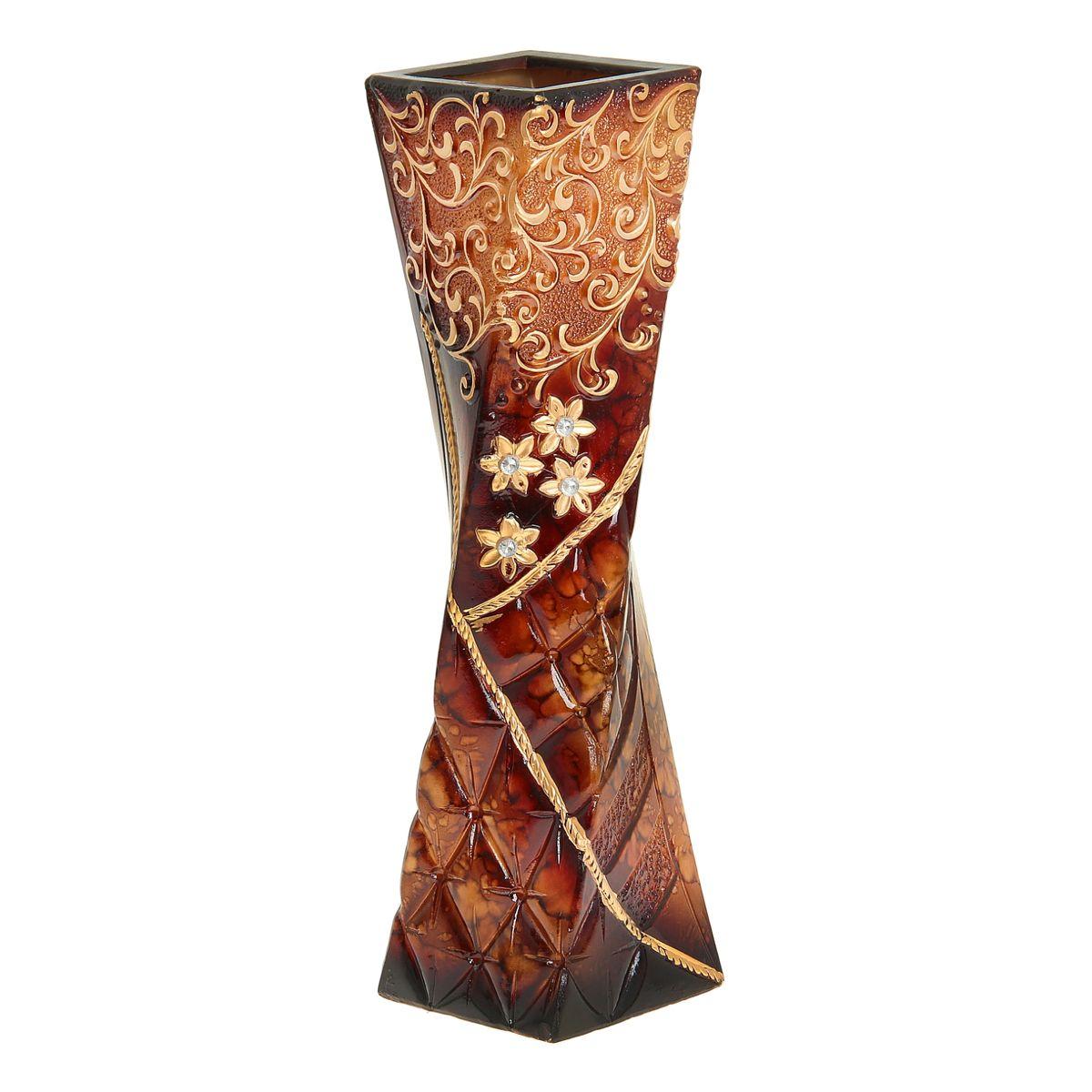 Ваза напольная Sima-land Цветочные кружева, высота 60 см912909Напольная ваза Sima-land Цветочные кружева, выполненная из керамики, станет изысканным украшением интерьера. Она предназначена как для живых, так и для искусственных цветов. Интересная форма и необычное оформление сделают эту вазу замечательным украшением интерьера. Любое помещение выглядит незавершенным без правильно расположенных предметов интерьера. Они помогают создать уют, расставить акценты, подчеркнуть достоинства или скрыть недостатки.