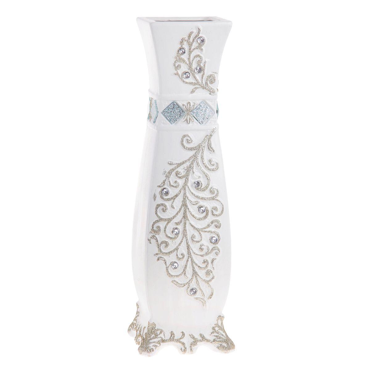 Ваза напольная Sima-land Веточка, высота 60 см913520Напольная ваза Sima-land Веточка, выполненная из керамики, станет изысканным украшением интерьера. Она предназначена как для живых, так и для искусственных цветов. Интересная форма и необычное оформление сделают эту вазу замечательным украшением интерьера. Любое помещение выглядит незавершенным без правильно расположенных предметов интерьера. Они помогают создать уют, расставить акценты, подчеркнуть достоинства или скрыть недостатки.