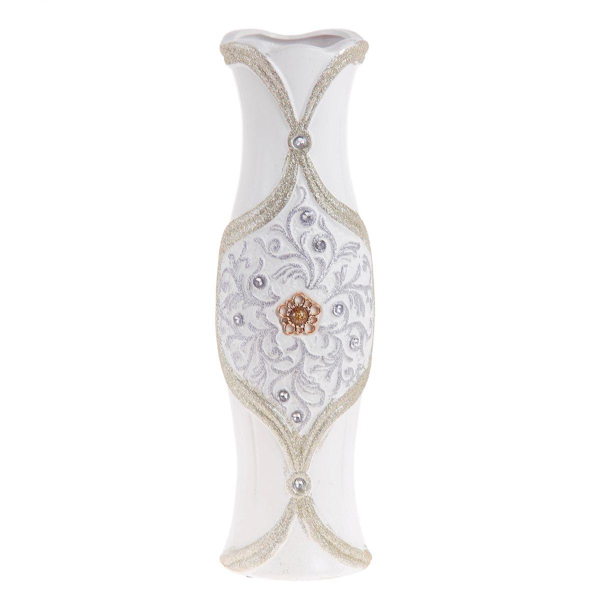 Ваза напольная Sima-land Янтарная брошка, высота 60 см. 913524913524Напольная ваза Sima-land Янтарная брошка, выполненная из керамики, станет изысканным украшением интерьера. Она предназначена как для живых, так и для искусственных цветов. Изделие декорировано блестками и стразами. Интересная форма и необычное оформление сделают эту вазу замечательным украшением интерьера. Любое помещение выглядит незавершенным без правильно расположенных предметов интерьера. Они помогают создать уют, расставить акценты, подчеркнуть достоинства или скрыть недостатки.