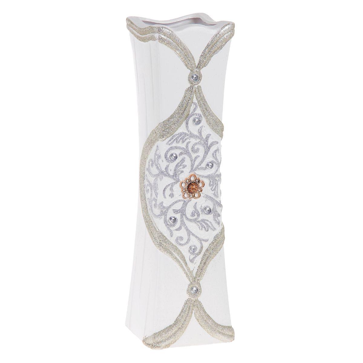 Ваза напольная Sima-land Янтарная брошка, высота 60 см913525Напольная ваза Sima-land Янтарная брошка, выполненная из керамики, станет изысканным украшением интерьера. Она предназначена как для живых, так и для искусственных цветов. Изделие декорировано блестками и стразами. Интересная форма и необычное оформление сделают эту вазу замечательным украшением интерьера. Любое помещение выглядит незавершенным без правильно расположенных предметов интерьера. Они помогают создать уют, расставить акценты, подчеркнуть достоинства или скрыть недостатки.