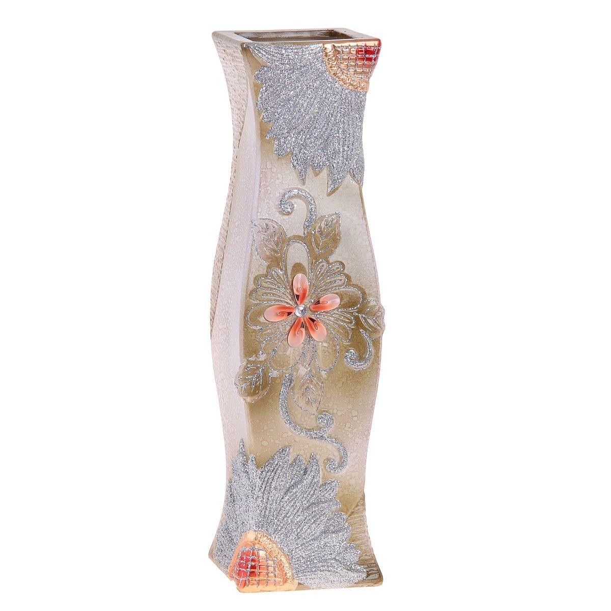 Ваза напольная Sima-land Яркий подсолнух, высота 60 см913531Напольная ваза Sima-land Яркий подсолнух, выполненная из керамики, станет изысканным украшением интерьера. Она предназначена как для живых, так и для искусственных цветов. Изделие декорировано блестками и стразами. Интересная форма и необычное оформление сделают эту вазу замечательным украшением интерьера. Любое помещение выглядит незавершенным без правильно расположенных предметов интерьера. Они помогают создать уют, расставить акценты, подчеркнуть достоинства или скрыть недостатки.