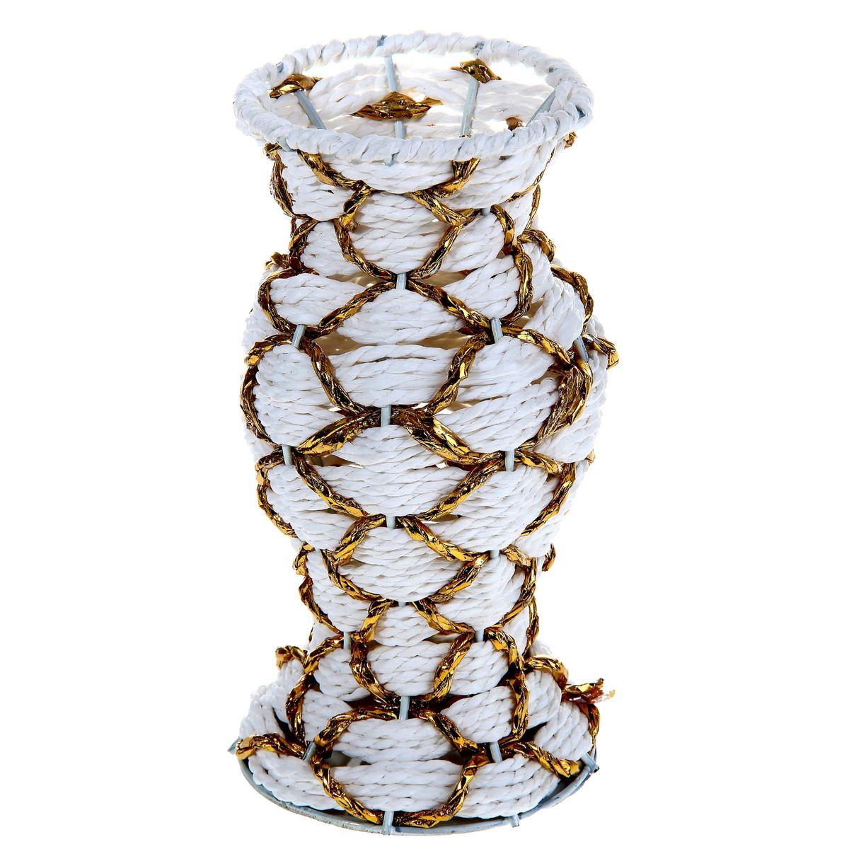 Ваза плетеная Sima-land Соты, высота 19,5 см915889Ваза Sima-land Соты выполнена из металла и дополнена оригинальным плетением. Изделие имеет необычную форму. Ваза предназначена для сухих или искусственных цветов и растений. Красивый блеск и яркое оформление сделают эту вазу замечательным украшением интерьера. Любое помещение выглядит незавершенным без правильно расположенных предметов интерьера. Они помогают создать уют, расставить акценты, подчеркнуть достоинства или скрыть недостатки. Диаметр по верхнему краю: 9,5 см.