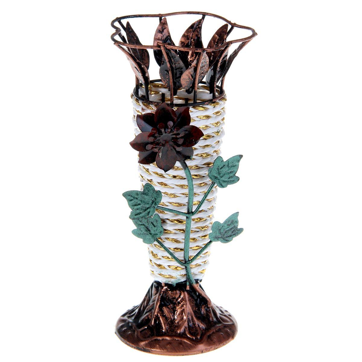Ваза плетеная Sima-land Цветок, цвет: коричневый, белый, золотистый, высота 22,5 см915891Ваза Sima-land Цветок выполнена из металла, дополнена оригинальным плетением и украшена изящной металлической веточкой с листьями и цветком. Изделие имеет необычную форму. Красивый блеск и оригинальное оформление сделают эту вазу замечательным украшением интерьера. Ваза предназначена для сухих или искусственных цветов и растений. Любое помещение выглядит незавершенным без правильно расположенных предметов интерьера. Они помогают создать уют, расставить акценты, подчеркнуть достоинства или скрыть недостатки. Диаметр по верхнему краю: 10,5 см.