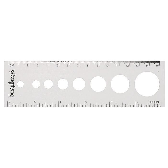Линейка-шаблон для квиллинга ScrapBerrys Круги, 15 смSCB2026223Линейка-шаблон для квиллинга ScrapBerrys Круги произведена из прозрачного пластика, имеет разметку с двух сторон, в сантиметрах и дюймах. Длина разметки: 15 см. В центральной части линейки расположены круги для создания спиралек нужного диаметра. Всего 8 кружков. Квиллинг - искусство изготовления плоских или объемных композиций из скрученных в спиральки длинных и узких полосок бумаги. Это хобби, которое способно приносить массу приятных эмоций не только человеку, который этим занимается, но и его близким, друзьям, родным. Размер кружков: 7 мм; 24 мм.