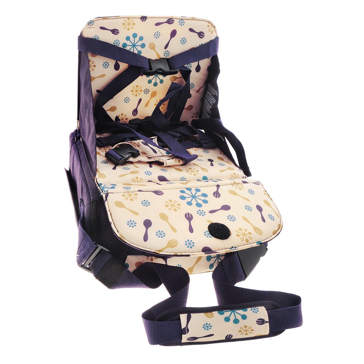 """Дорожный стульчик для кормления """"Munchkin"""", цвет: фиолетовый, бежевый. Е0001088 Е0001088_фиолетовый, бежевый"""