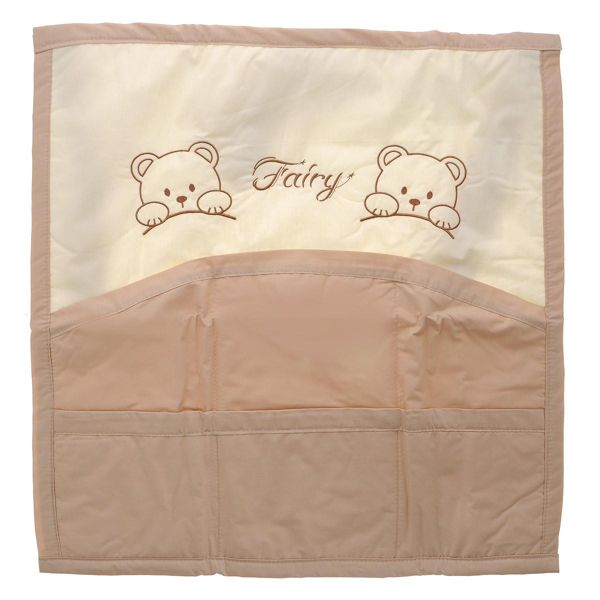 Карман на кроватку Fairy Мишки, цвет: молочный, бежевый, 59 см х 60 см5645Карман на кроватку Fairy Мишки изготовлен из натурального 100% хлопка с наполнителем из полиэстера. Изделие оборудовано шестью вместительными кармашками и предназначено для хранения самых необходимых вещей малыша (игрушки, соски, бутылочки, подгузников или пеленки) и создания благоприятного эмоционального фона детской комнаты. С помощью текстильных веревочек, карман можно привязывать к спинке кроватки, как с внешней, так и с внутренней стороны. Общий размер изделия: 59 см х 60 см. Средний размер кармашков: 17 см х 18 см.