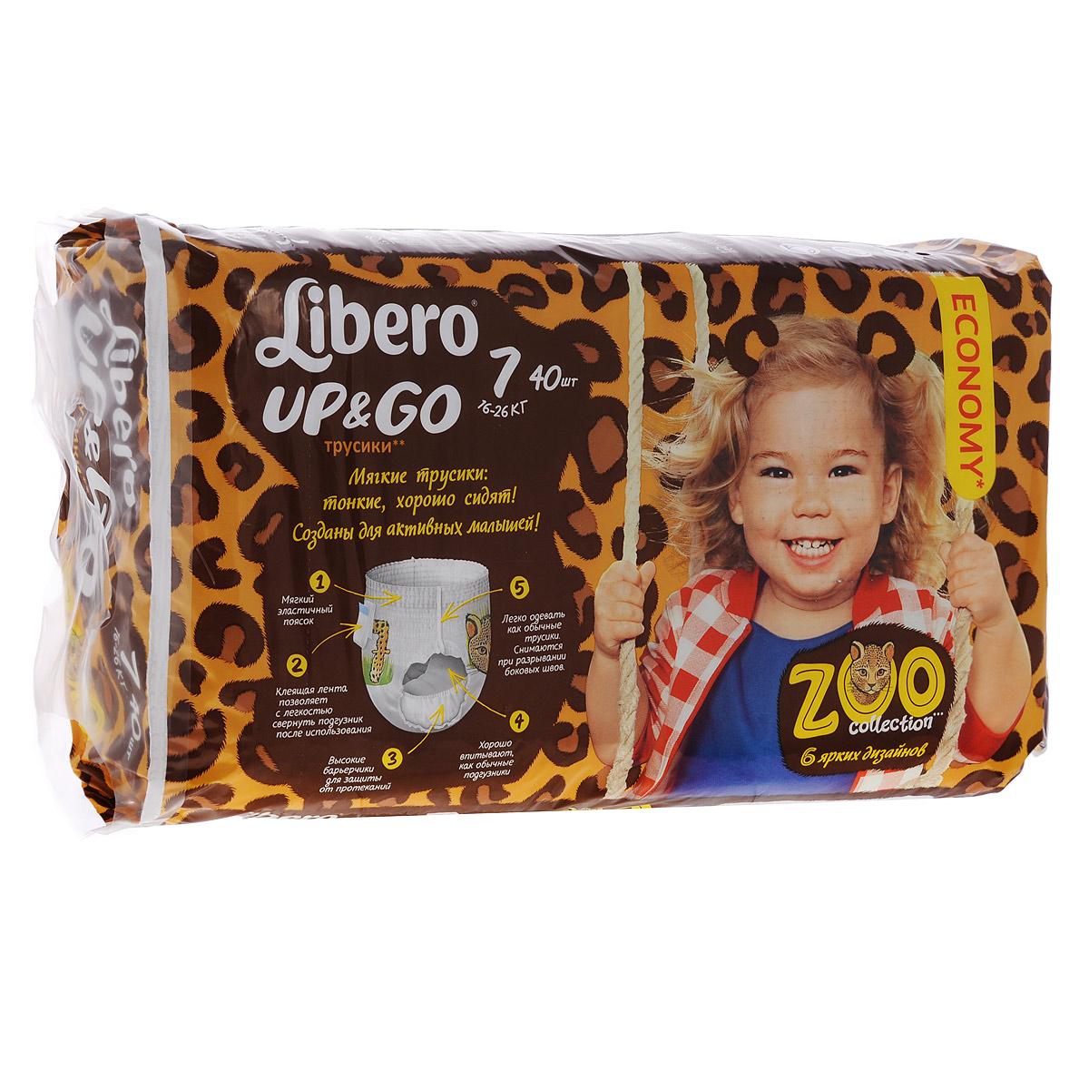 Libero Подгузники-трусики Up&Go Zoo-Collection (16-26 кг) 40 шт5514Подгузники-трусики Libero Up&Go, выполненные из тонкого супермягкого материала, сидят как настоящие детские трусики и заботятся о сухости и комфорте вашего малыша. В комплекте 40 подгузников-трусиков, рассчитанных на ребенка весом от 16 до 26 килограмм. Подгузники-трусики надеваются и снимаются очень легко, что особенно важно для детишек, которые сами пытаются одеваться. Чтобы снять подгузники-трусики с малыша, всего лишь необходимо разорвать боковые швы, когда подгузник наполнен. Клеящая лента позволяет с легкостью свернуть подгузник после использования. Хорошо впитывают и имеют высокие барьерчики для защиты от протекания. Мягкий эластичный поясок выполнен из дышащего материала. Смена подгузника не будет скучной, ведь в упаковке Libero Up&Go шесть ярких дизайнов с изображениями животных!
