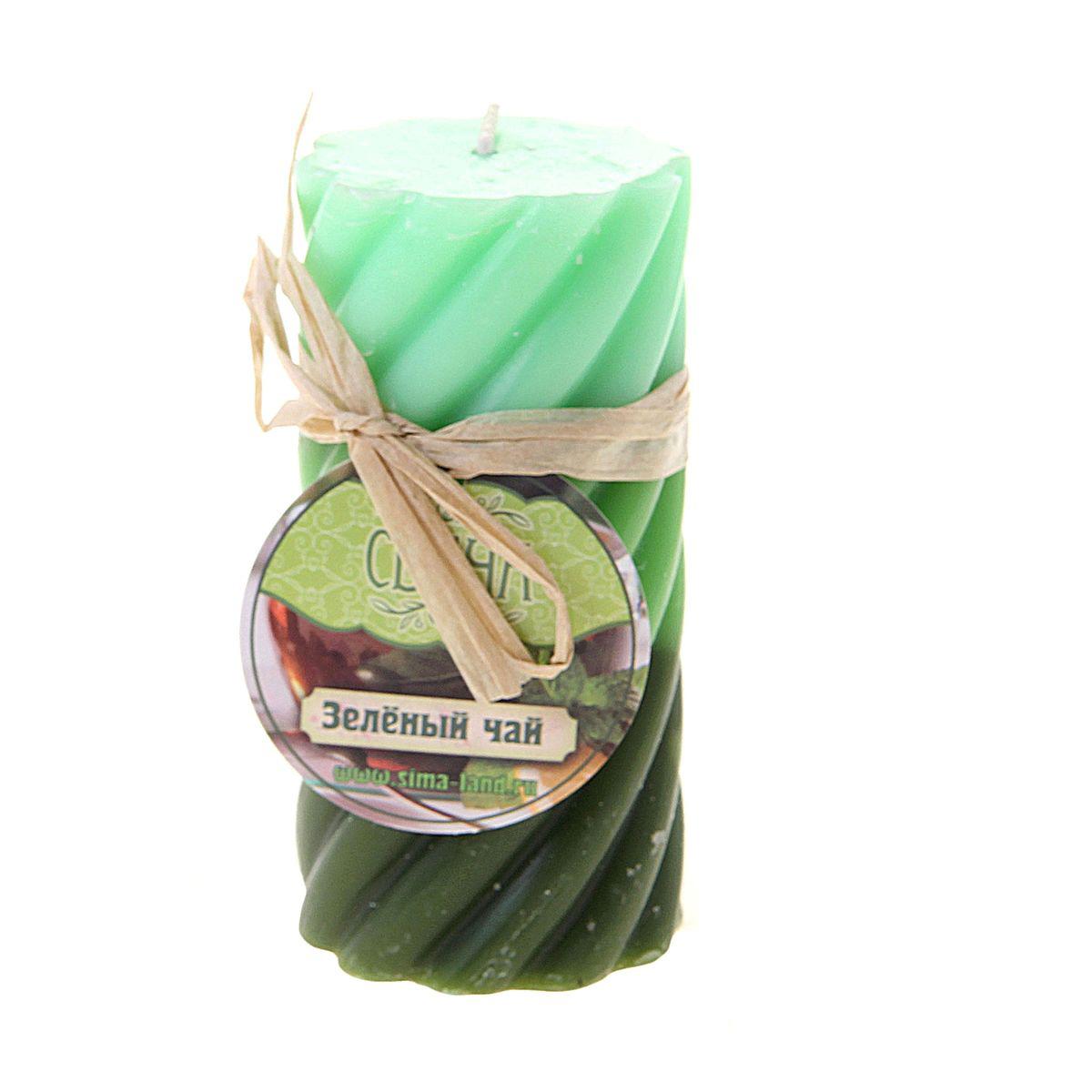 Свеча ароматизированная Sima-land Зеленый чай, высота 10 см849554Свеча Sima-land Зеленый чай выполненная из воска в виде столбика и оформлена волнообразным рельефом. Изделие порадует ярким дизайном и освежающим ароматом зеленого чая, который понравится как женщинам, так и мужчинам. Создайте для себя и своих близких незабываемую атмосферу праздника в доме. Ароматическая свеча Sima-land Зеленый чай может стать не только отличным подарком, но и гарантией хорошего настроения, ведь это красивая вещь из качественного, безопасного для здоровья материала.