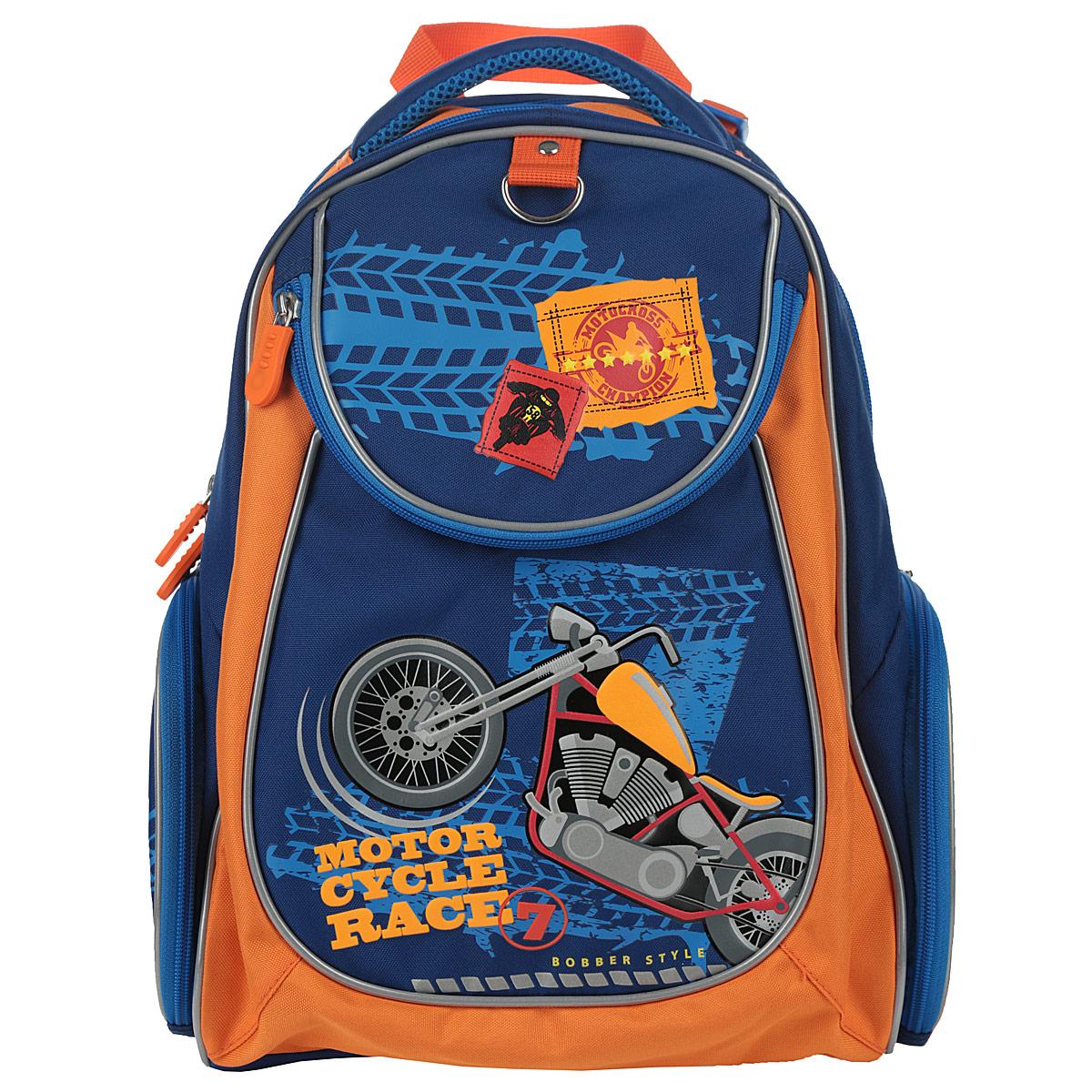 Рюкзак школьный Erich Krause Motorcycle, цвет: синий, оранжевый37048Школьный рюкзак Erich Krause Motorcycle станет надежным спутником в получении знаний. Рюкзак выполнен из прочного водостойкого полиэстера синего цвета и оформлен объемной аппликацией в виде мотоцикла. Рюкзак состоит из двух вместительных отделений, закрывающихся на застежки-молнии с двумя бегунками. Одно из отделений содержит кармашек для мелочей на застежке-молнии. В другом находятся большой и три маленьких кармашка без застежек, кармашек на застежке-молнии, карман для мобильного телефона с клапаном на липучке и два фиксатора для пишущих принадлежностей. На лицевой стороне рюкзака расположен глубокий карман на застежке-молнии. По бокам находятся два внешних накладных кармана, закрывающихся также на застежку-молнию. Конструкция ортопедической спинки рюкзака разработана по специальной технологии, позволяющей уменьшить нагрузку на спину. Рюкзак оснащен широкими мягкими лямками, регулируемыми по длине, которые равномерно распределяют нагрузку на плечевой...