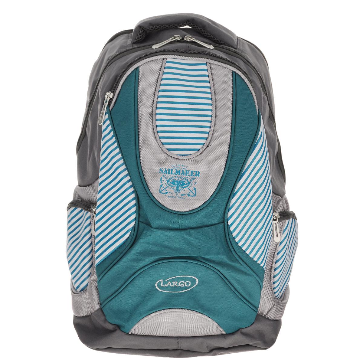 Рюкзак подростковый Proff Largo, цвет: серый, зеленый. LG-BPA-26LG-BPA-26Рюкзак подростковый Proff Largo выполнен из плотного текстиля серого цвета с вставками зеленого и белого цвета. Рюкзак оснащен двумя вместительными основными отделениями. На внешней стороне рюкзака расположен глубокий накладной карман на застежке-молнии. По бокам ранца расположены накладные внешние карманы, закрывающиеся на молнии. Благодаря комфортной ортопедической спинке и двум мягким плечевым ремням, длина которых регулируется, у ребенка не возникнут проблемы с позвоночником. Также рюкзак снабжен мягкой ручкой для удобной переноски.