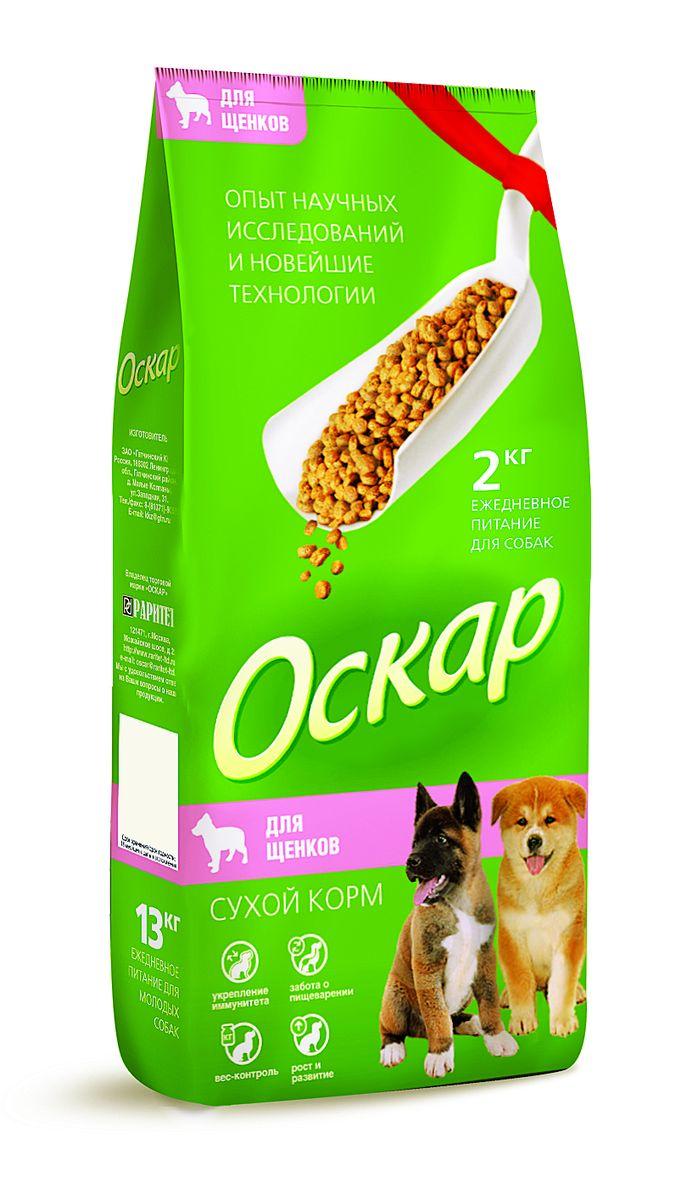 Корм сухой Оскар для щенков, 2 кг11754Корма Оскар не содержат генетически модифицированных компонентов, искусственных красителей и консервантов. Укрепляет и поддерживает иммунную систему животного. Обеспечивает правильное пищеварение. Способствует росту здоровой, густой и блестящей шерсти. Помогает поддерживать оптимальный вес собаки. Уменьшает образование зубного камня. Характеристики: Состав: мясо, мясные субпродукты, злаки, рыба и рыбные субпродукты, мясокостная мука, животные и растительные белки, минеральные вещества, жиры и масла, овощи, витамины и микроэлементы. Пищевая ценность: протеин 27%, жир 10%, влажность 10%, зола 7%, клетчатка 5%, витамин А 5000 МЕ/кг, витамин Д 500 МЕ/кг, витамин Е 50 мг/кг, фосфор 1,1%, кальций 1,5%. Энергетическая ценность: 3650 ккал/кг. Вес: 2 кг. Товар сертифицирован.