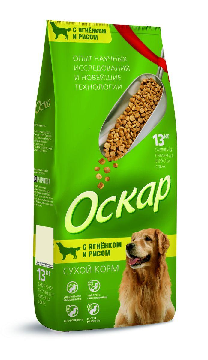 Корм сухой Оскар для собак, с ягненком и рисом, 13 кг14430Сухой корм Оскар является вкусным и полезным питанием для собак активных пород. Благодаря специально подобранным компонентам, корм Оскар: - укрепляет и поддерживает иммунную систему, - обеспечивает правильное пищеварение, - способствует росту здоровой, густой и блестящей шерсти, - укрепляет костную систему и суставы, - помогает поддерживать оптимальный вес собаки, - уменьшает образование зубного камня. Корм Оскар изготавливается из натуральных продуктов высшего качества, не содержит красителей и вкусовых добавок, сочетает в себе все необходимые для здоровья и нормального развития вашего любимца витамины и минеральные вещества. Характеристики: Состав: мясо, мясные субпродукты, злаки (рис), мясокостная мука, животные и растительные белки, минеральные вещества, жиры и масла, овощи, витамины и микроэлементы. Пищевая ценность: протеин 27%, жир 12%, влажность 10%, зола 7%, клетчатка 5%, витамин А 5000...