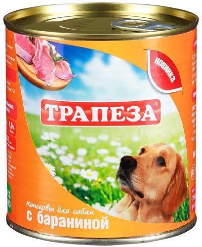 Консервы для собак Трапеза с бараниной, 750 г54365Собачьи консервы Трапеза уже более двадцати лет производятся на крупном заводе, расположенном в Дании. Эта продукция имеет невысокую цену и отличное качество. В состав консервов Трапеза входят только натуральные компоненты, а упаковка изготавливается из современных материалов, не выделяющих токсичных веществ и помогающих надолго сохранить вкус данных продуктов. Состав: баранина, субпродукты, натуральная желирующая добавка, злаки (не более 2%), соль, вода. Товар сертифицирован.