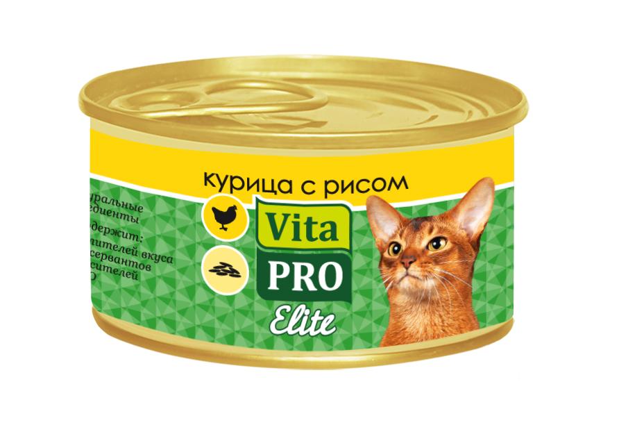 Консервы Vita Pro Elite для кошек от 1 года, с курицей и рисом, 70 г59933Консервы для взрослых кошек Vita Pro Elite - это высококачественный корм в виде сочного, нежного мусса из натуральных ингредиентов. Не содержит ГМО, усилителей вкуса, сои, ароматизаторов и красителей. Состав: курица (40%), рис (5%). Анализ состава: белок 9%, сырые масла и жиры 1%, сырая зола 0,5%, клетчатка 0,2%, влажность 84%. Энергетическая ценность: 59 ккал/100 г. Добавки на 1 кг: витамин Е 50 мг. Товар сертифицирован.