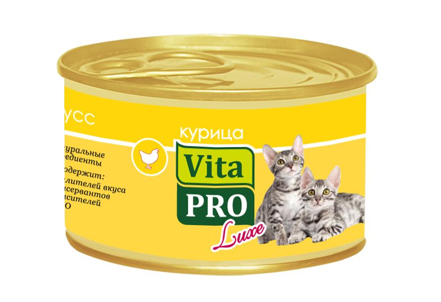 Консервы для котят Vita Pro Luxe, с курицей, мусс, 85 г59938Консервы для котят Vita Pro Luxe - это высококачественный корм в виде сочного, нежного мусса из натурального мяса. Не содержит ГМО, усилителей вкуса, сои, ароматизаторов и красителей. Состав: мясо и мясные продукты (курица минимум 14%), минеральные вещества, сахар (декстроза). Анализ состава: белок 9%, сырые масла и жиры 6%, сырая зола 3%, сырая клетчатка 0,1%, влажность 77%. Энергетическая ценность: 100 ккал/100 г. Добавки на 1 кг: витамин А 1100 МЕ, D3 140 МЕ, Е 10 мг; сульфата меди пентагидрат 4,4 мг (Cu 1,1 мг), таурин 490 мг, камедь кассии 3000 мг. Товар сертифицирован.