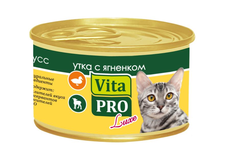 Консервы Vita Pro Luxe для кошек от 1 года, с уткой и ягненком, мусс, 85 г59939Консервы для взрослых кошек Vita Pro Luxe - это высококачественный корм в виде сочного, нежного мусса из натурального мяса. Не содержит ГМО, усилителей вкуса, сои, ароматизаторов и красителей. Состав: мясо и мясные продукты (утка минимум 14%, ягненок минимум 4%), минеральные вещества, сахар (декстроза). Анализ состава: белок 9%, сырые масла и жиры 6%, сырая зола 3%, сырая клетчатка 0,1%, влажность 81%. Энергетическая ценность: 86 ккал/100 г. Добавки на 1 кг: витамин А 1.100 МЕ, D3 140 МЕ, Е 10 мг; сульфата меди пентагидрат 4,4 мг (Cu 1,1 мг), таурин 490 мг, камедь кассии 3000 мг. Товар сертифицирован.